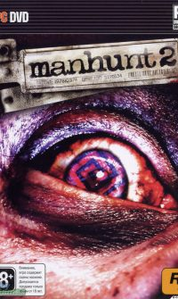 Manhunt 2-Reloaded