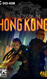 Shadowrun Hong Kong-CODEX