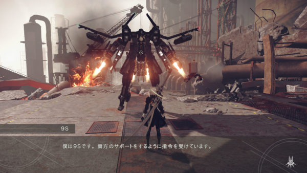 Dwonload Free PC game NieR Automata 2017 http://gamesave.us/